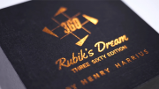 Rubik's Dream - Three Sixty Edition by Henry Harrius